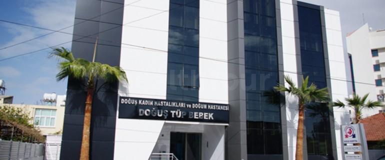 Dogus IVF Center 1
